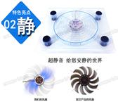 筆記本散熱器底座靜音13寸筆記本電腦風扇散熱器(免運快出)