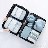 旅行收納袋行李內衣收納袋整理袋旅游衣物衣服收納包套裝「榮耀尊享」