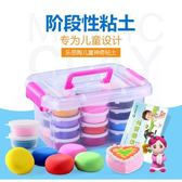 24色超輕粘土雙層收納盒裝彩泥兒童環保橡膠沙粘土  百搭潮品