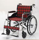 【健康購】JW-150 鋁合金輪椅..便利型