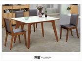 【MK億騰傢俱】CS950-2L葛麗絲4.3尺胡桃原石餐桌椅組(桌*1、椅*4)