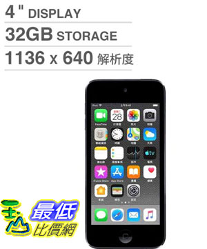 [COSCO代購] W124889 iPod touch 32GB - 太空灰