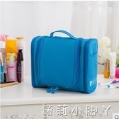 旅行洗漱包大容量化妝包小號便攜簡約女男出差旅游戶外用品收納袋   蘿莉小腳丫