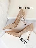 高跟鞋 歐美風香檳色高跟鞋女細跟銀色閃亮伴娘鞋婚鞋宴會尖頭性感女單鞋 韓菲兒