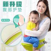 嬰兒背帶夏季透氣寶寶腰凳通用多功能前橫抱式小孩抱帶抱娃單坐凳 igo街頭潮人
