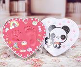 嬰兒手腳印手印泥 寶寶印手足印套裝 鐵罐鐵盒印寶寶出生百天紀念   薔薇時尚