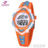兒童手錶女孩防水夜光中小學生手錶女運動電子錶數字式女童手錶 城市玩家