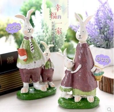 [協貿國際]可愛兔子裝飾品單套價(1套2隻)