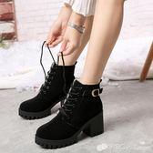 新款馬丁靴英倫風粗跟切爾西靴子小短靴女春秋單靴高跟鞋冬季 檸檬衣捨