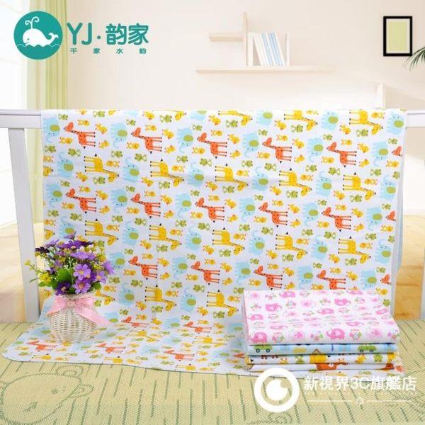 防濕尿墊 嬰兒童防水透氣可洗隔尿墊寶寶尿布墊成人生理墊月經期床墊姨媽墊