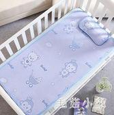 嬰兒涼席冰絲新生兒寶寶床涼席夏季透氣兒童午睡專用幼兒園床涼席 aj4829『毛菇小象』