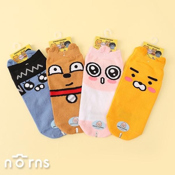 Kakao Friends大臉系列直版襪- Norns 正版授權 台灣製造 襪子 短襪 Ryan Apeach