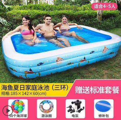 倍護嬰兒童寶寶充氣游泳池家庭大型海洋球池加厚戲水池成人浴缸【海鱼185三环-标准】