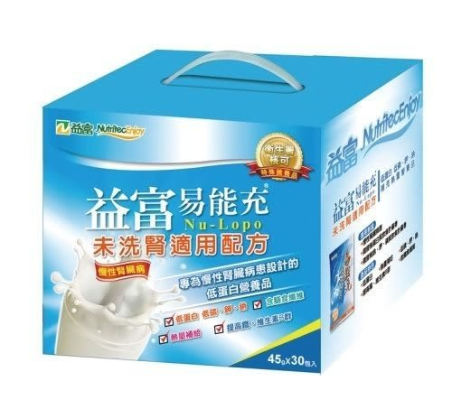 益富 易能充-未洗腎適用配方45gX30包入 2入特惠組 加送23g*4包【德芳保健藥妝】