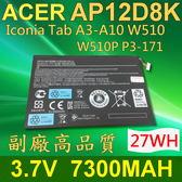 ACER 宏碁 AP12D8K 日系電芯 電池 Lconia Tab A3-A10 W510 W510P P3-171