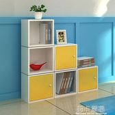 創意兒童書櫃自由組合簡易書架置物架組裝實木質小櫃子儲物櫃矮櫃igo  莉卡嚴選