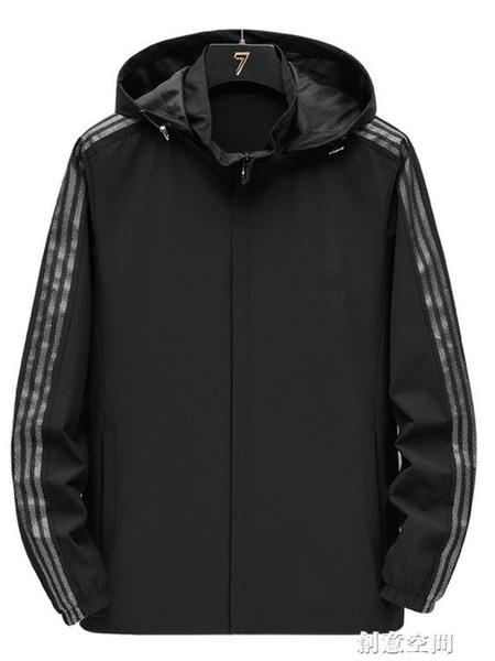 2021春秋休閒流行男士風衣連帽夾克運動大碼純色透氣彈力外套上衣 創意新品
