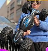 四驅越野車遙控汽車7-10歲特技扭變車充電攀爬漂移兒童玩具車男孩 NMS 野外俱樂部