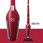 雙喬嚴選 【伊萊克斯Electrolux】完美管家TURBO POWER渦輪鋰電版 ZB3101