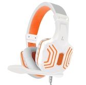 英尚 YD-100台式電腦耳機頭戴式網吧遊戲帶麥電競有線耳麥帶話筒【全館免運】