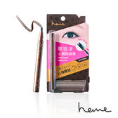heme 眼技派心機眼線筆 1.3ml - 濃棕