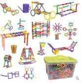 創意聰明積木棒塑料拼插大顆粒益智拼裝幼兒員兒童玩具3-6周歲 baby嚴選