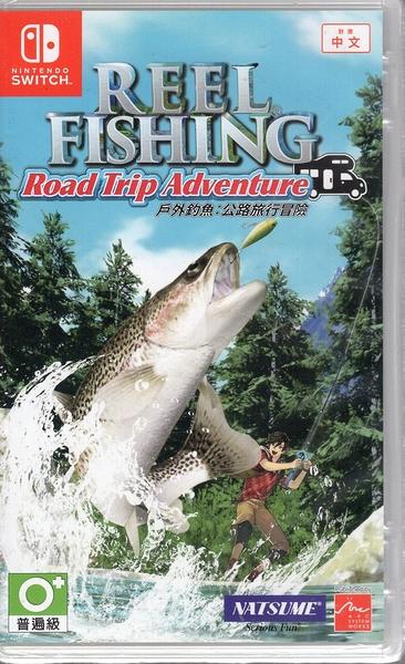 【玩樂小熊】現貨 Switch遊戲NS 戶外釣魚 公路旅行冒險 eel Fishing: Road Trip Ad中文版