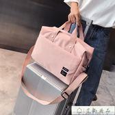 韓版簡約輕便短途清新旅行袋