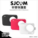 SJCam 原廠配件 矽膠保護套 SJ9 Strike SJ4000X 適用 ★可刷卡★薪創數位