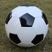 足球3號4號兒童中小學生5號黑白塊軟皮比賽足球