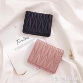 繆家小錢包女士新款2020短款學生韓版可愛時尚小巧對折零錢包 設計師生活百貨