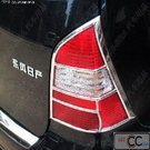 【車王小舖】日產 LIVINA尾燈飾框 LIVINA後燈罩 LIVINA尾燈罩 A款