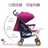 嬰兒車可坐躺折疊0/1-3歲寶寶新生兒童簡易便攜式輕便手推車  全店88折特惠