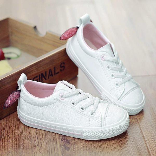 女童鞋皮休閒小白鞋兒童板鞋子女孩運動鞋公主鞋秋季新款