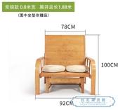 折疊床  竹床 兩用沙發床 可折疊沙發床涼床午休床 簡易雙人床