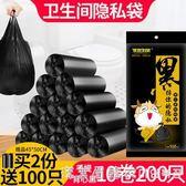 黑色垃圾袋加厚家用宿舍一次性塑料袋大號手提背心式拉圾 漾美眉韓衣