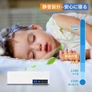 Kaarll【日本代購】臭氧發生器 空氣淨化器 靜音