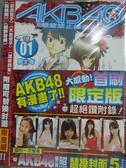 【書寶二手書T3/漫畫書_LGA】AKB49~戀愛禁止條例~ 限定版_1原價_190_宮島麗(Rei Miyajima_Motoazabu)FACTO