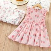 女童夏裝洋裝新款韓版碎花兒童夏季背心裙寶寶洋氣吊帶裙子 快速出貨