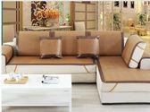 沙發墊夏冰絲防滑藤席坐墊竹涼墊客廳沙發套