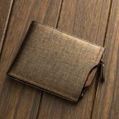 錢包男士短款青年學生錢夾橫款卡包拉錬駕駛證零錢包休閒男皮夾潮·Ifashion