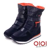 雪靴 寒冬對策撞色防水厚底雪靴(深藍)* 0101shoes 【18-M025b】【現貨】