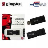 金士頓  DT100G3  16G USB3.1 Kingston(6入裝)經典伸縮隨身碟(DT100G3/16GBFR)