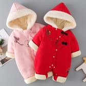 嬰兒新年衣服新生嬰兒兒喜慶紅色拜年服初生冬裝女寶寶男過年連體