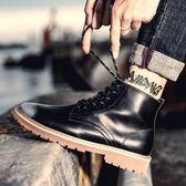 冬季馬丁靴男短靴工裝靴韓版潮流英倫風復古高筒男靴子增高沙漠靴 新年鉅惠