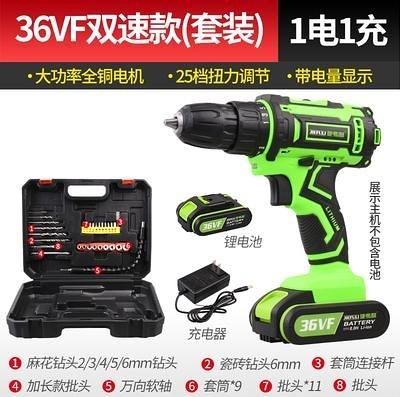 德國捷弗利大功率手電鑽充電槍鑽多功能鋰電36VF48VF沖擊88TV無刷 小山好物
