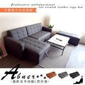 【BNS居家生活館】艾布納Abner貓抓皮多功能L型沙發~ 沙發/L型沙發/貓抓皮沙發