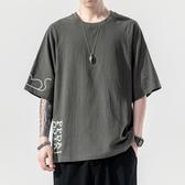 夏季亞麻T恤男短袖日系寬鬆胖子大碼ins五分袖百搭半袖體恤 茱莉亞