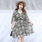 中大尺碼~大喇叭袖口雪紡短袖洋裝(XL~4XL)