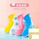 男女童防水套防滑雨靴寶寶下雨鞋子套兒童雨...